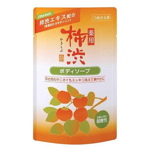 Купить KUMANO COSMETICS Жидкое мыло для тела антибактериальное хурма и гиалуроновая кислота Kakishibu Body Soap сменный блок, 350 мл (KUMANO COSMETICS, Жидкое мыло для тела)