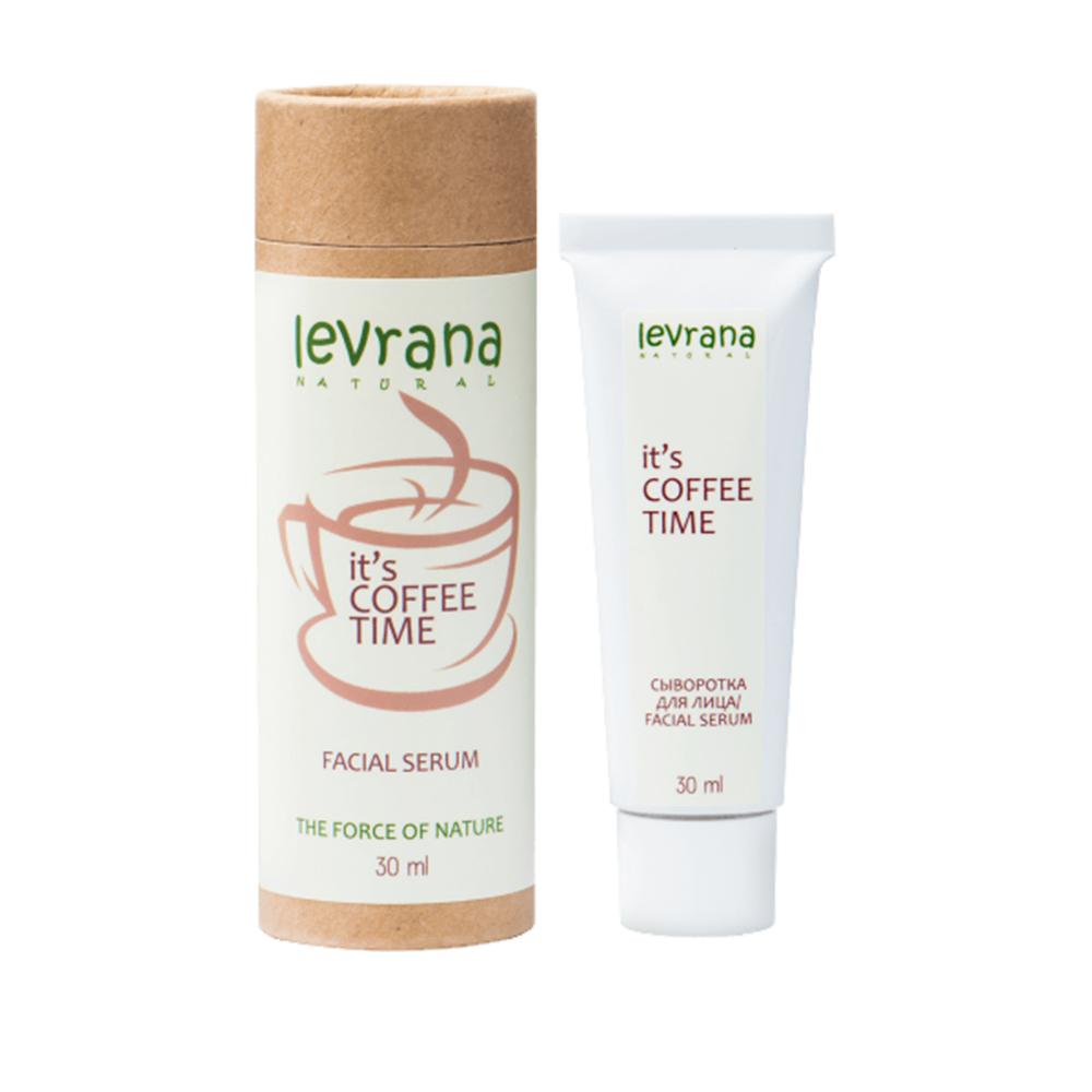 Купить Levrana Сыворотка для лица с кофеином It`s coffee time , 30 мл (Levrana, Для лица)