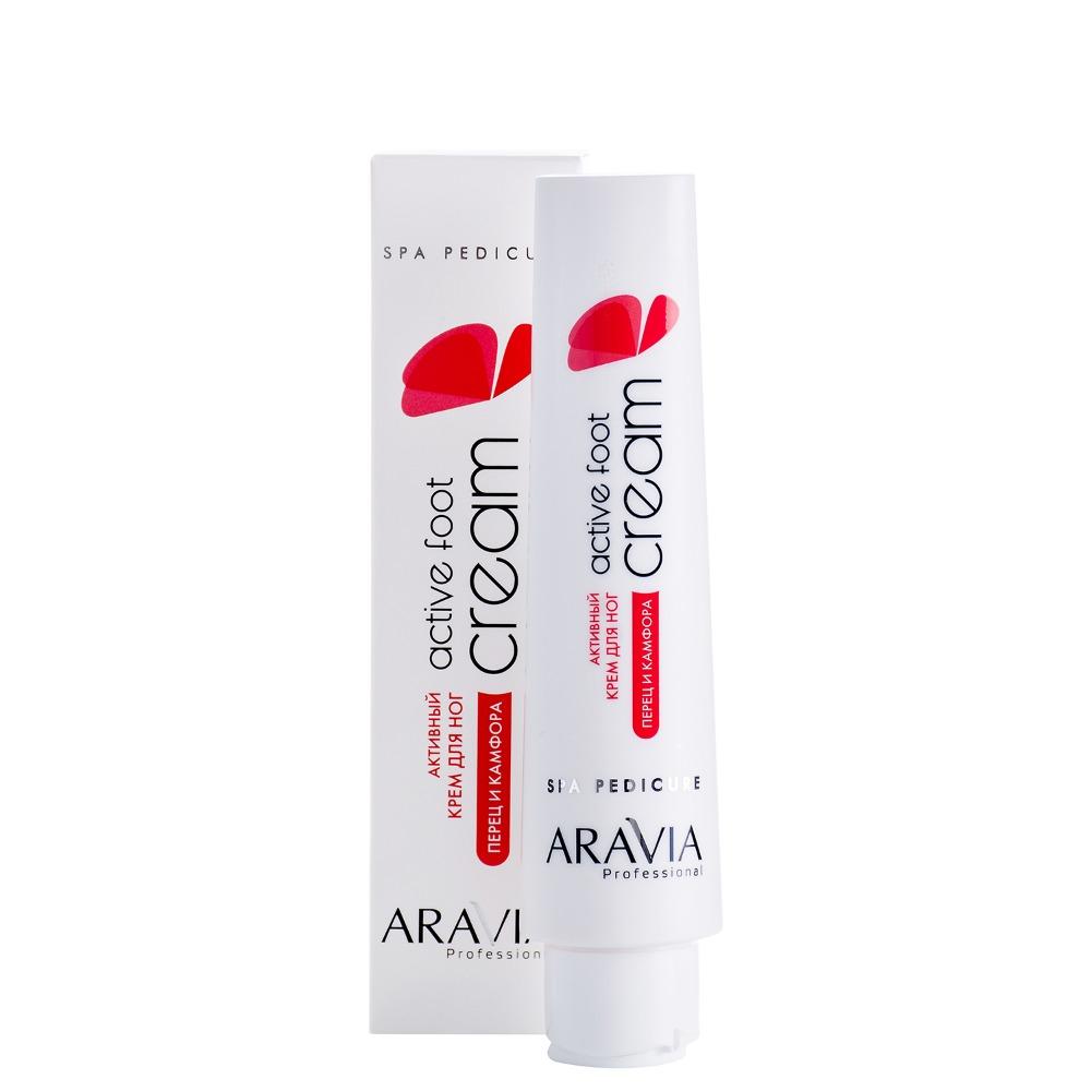 Купить Aravia professional Активный крем для ног с камфорой и перцем, 100 мл (Aravia professional)