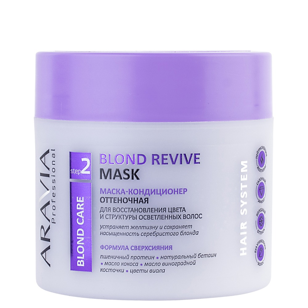 Купить Aravia professional Маска-кондиционер оттеночная для восстановления цвета и структуры осветленных волос, 300 мл (Aravia professional, Aravia Professional)