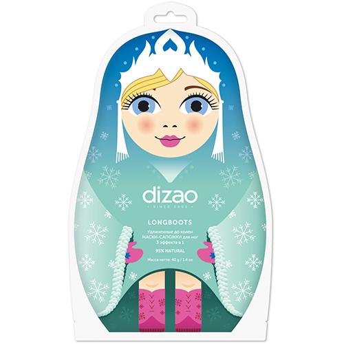 Купить Dizao Удлиненные до колен маски-сапожки для ног, 1 шт. (Dizao, )