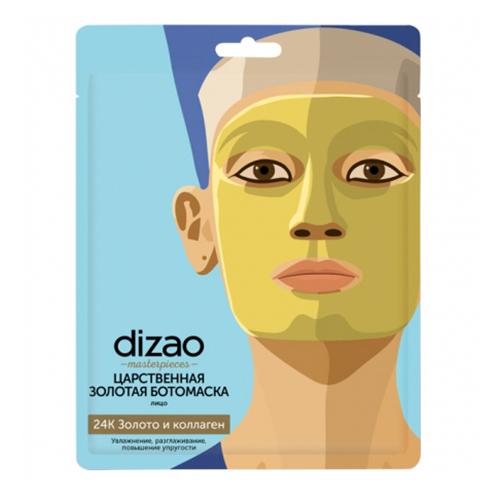 Купить Dizao Царственная Золотая ботомаска для лица, 1 шт. (Dizao, )