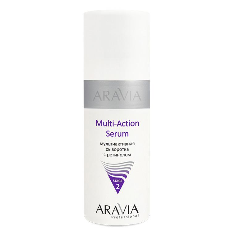 Купить Aravia professional Мультиактивная сыворотка с ретинолом Multi - Action Serum, 150 мл (Aravia professional, Aravia Professional)