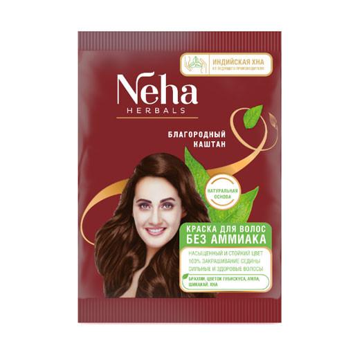 Купить Himalaya Herbals Краска для волос без аммиака Neha Herbals, 20 г - Благородный каштан (Himalaya Herbals, Окрашивание)