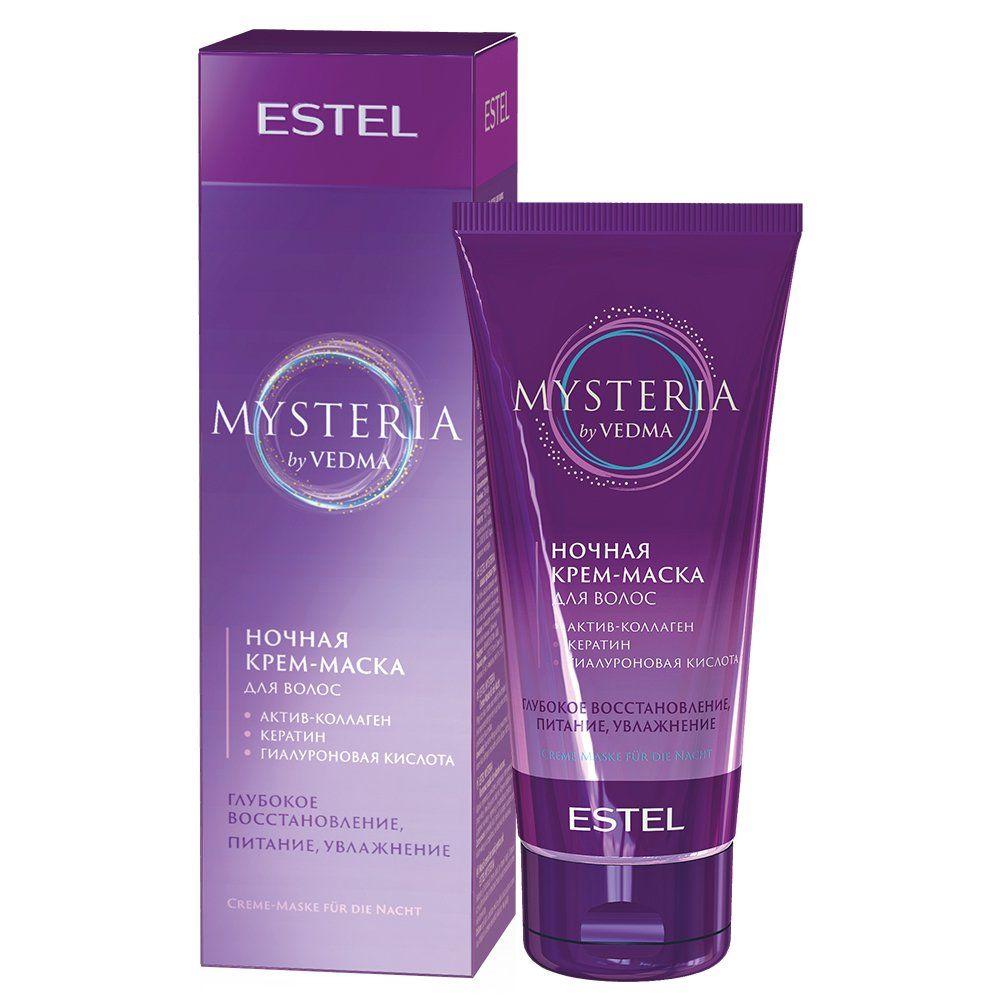Estel Professional Ночная крем-маска для волос, 100 мл (Estel Professional, Mysteria)
