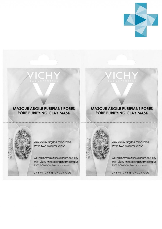 Vichy Комплект Минеральная Очищающая поры маска с глиной саше, 2х6 мл*2 шт. (Vichy, Masque) недорого