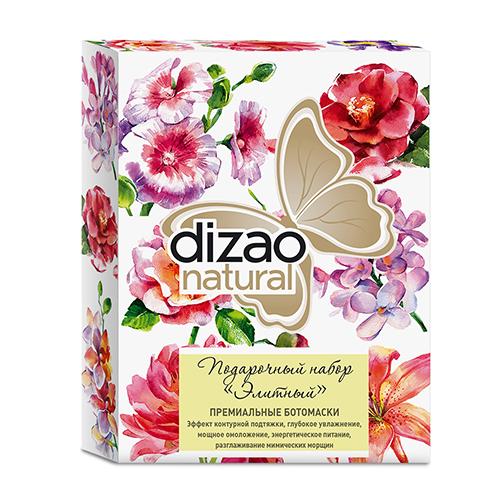 Купить Dizao Подарочный набор ботомасок для лица Элитный , 1 шт. (Dizao, )