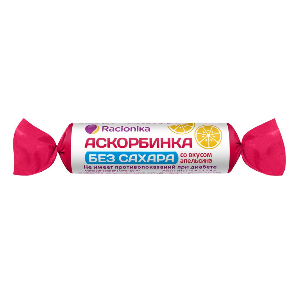 RACIONIKA Аскорбинка без сахара со вкусом апельсина, 50 мг (RACIONIKA, )  - Купить