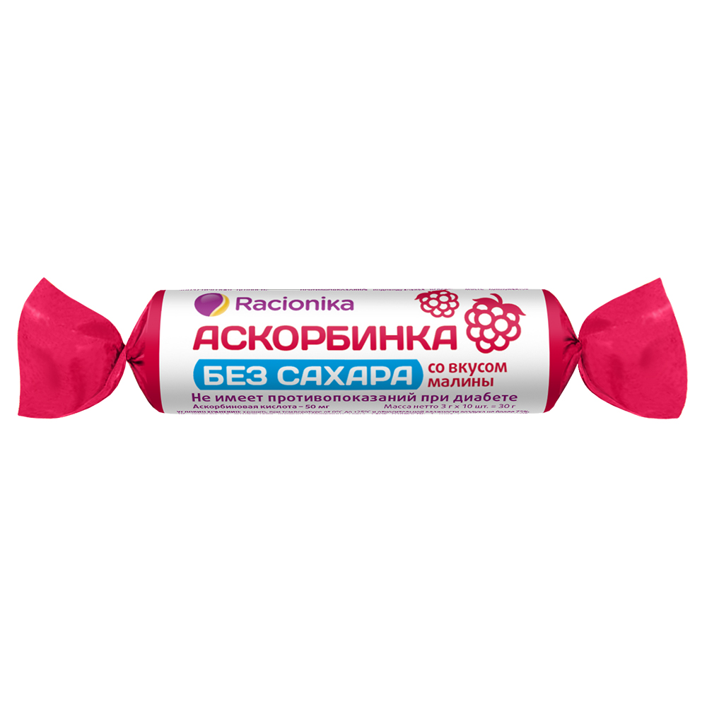 Купить RACIONIKA Аскорбинка без сахара со вкусом малины, 50 мг (RACIONIKA, )