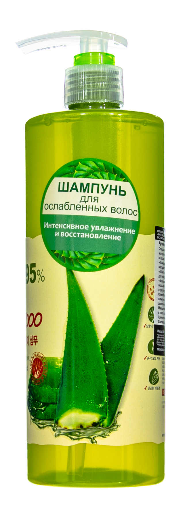 Купить White Organia Шампунь для ослабленных волос White Organia с соком алоэ, экстрактами моркови и тыквы, 500 мл (White Organia, )
