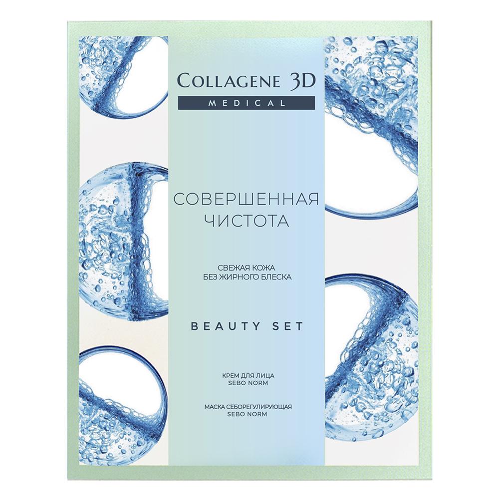 Купить Collagene 3D Подарочный набор Совершенная чистота (Крем для лица Sebo Norm, 30 мл + Маска себорегулирующая Sebo Norm, 75 мл) (Collagene 3D, Sebo Norm)