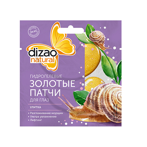Купить Dizao Гидрогелевые золотые патчи для глаз Улитка , 1 шт. (Dizao, )