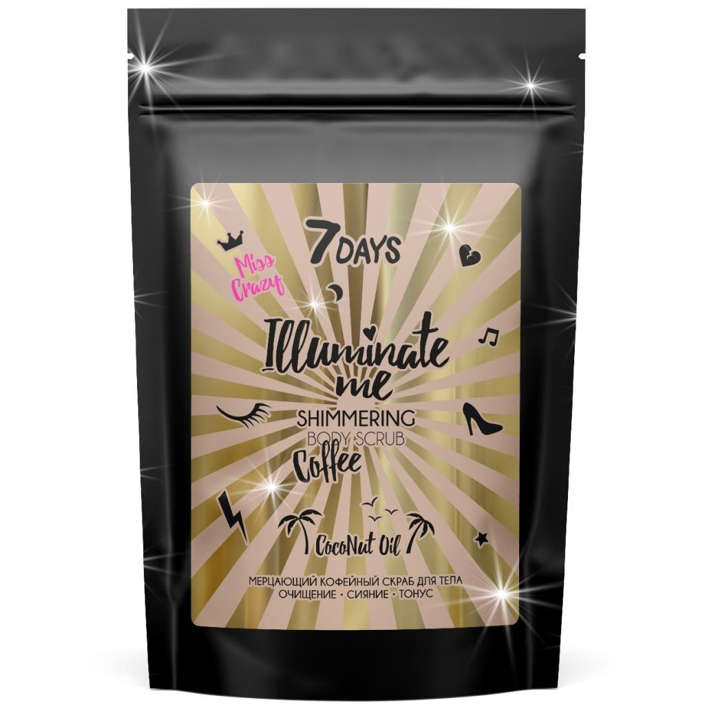 Купить 7 Days Кофейный мерцающий скраб для тела MISS CRAZY, 200 г (7 Days, )