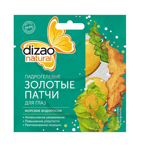 Купить Dizao Гидрогелевые золотые патчи для глаз Водоросли , 1 шт. (Dizao, )