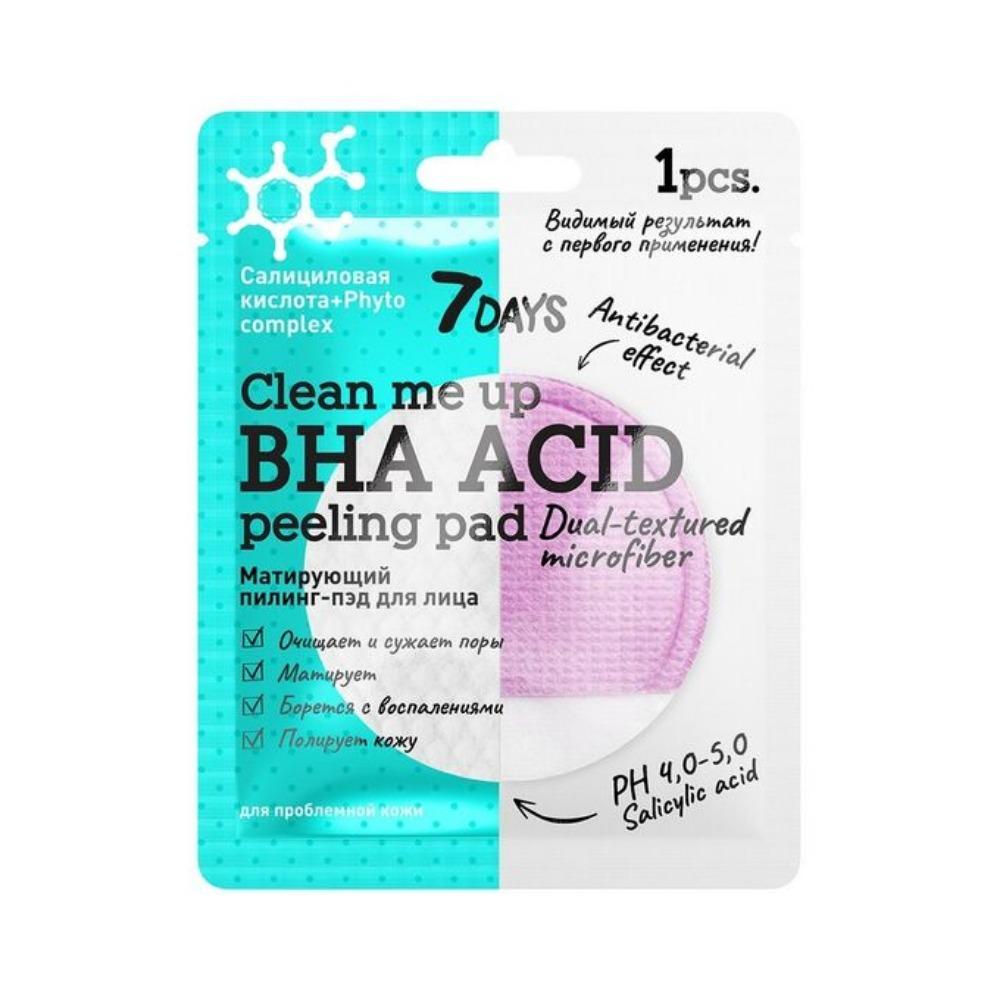 Купить 7 Days Матирующий пилинг-пэд для лица Салициловая кислота + Phyto complex, 5 г (7 Days, Clean Me Up)
