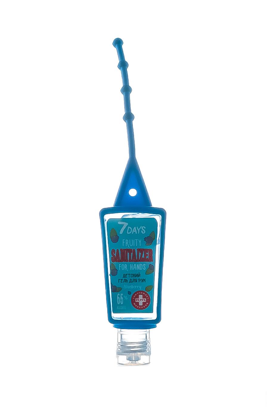 Купить 7 Days Детский косметический гель для рук Blueberry 30 мл (7 Days, )