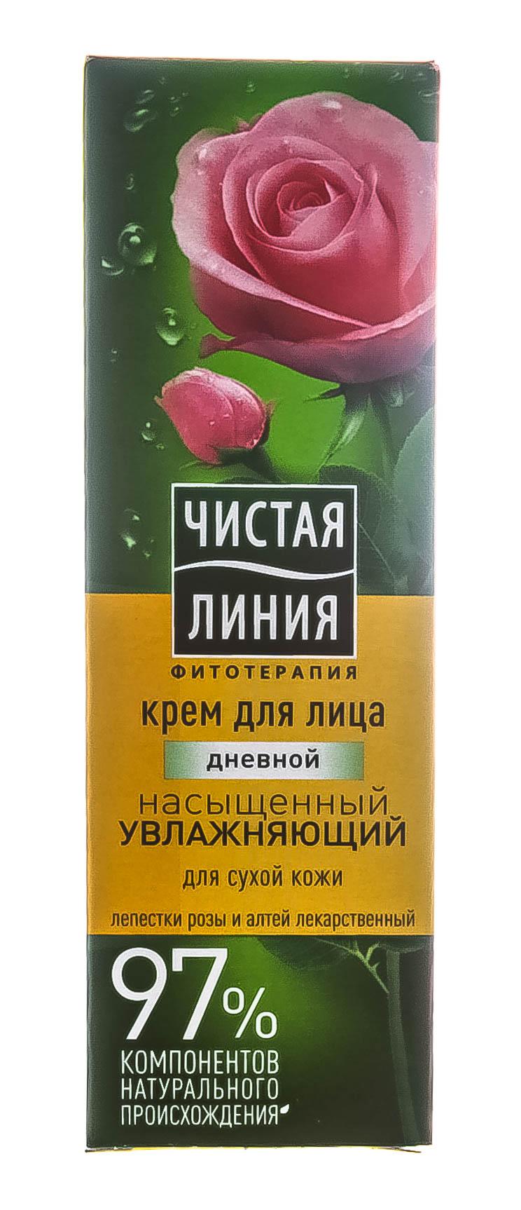 Купить Чистая Линия Крем дневной Увлажняющий для сухой кожи с розой, 42 мл (Чистая Линия, )