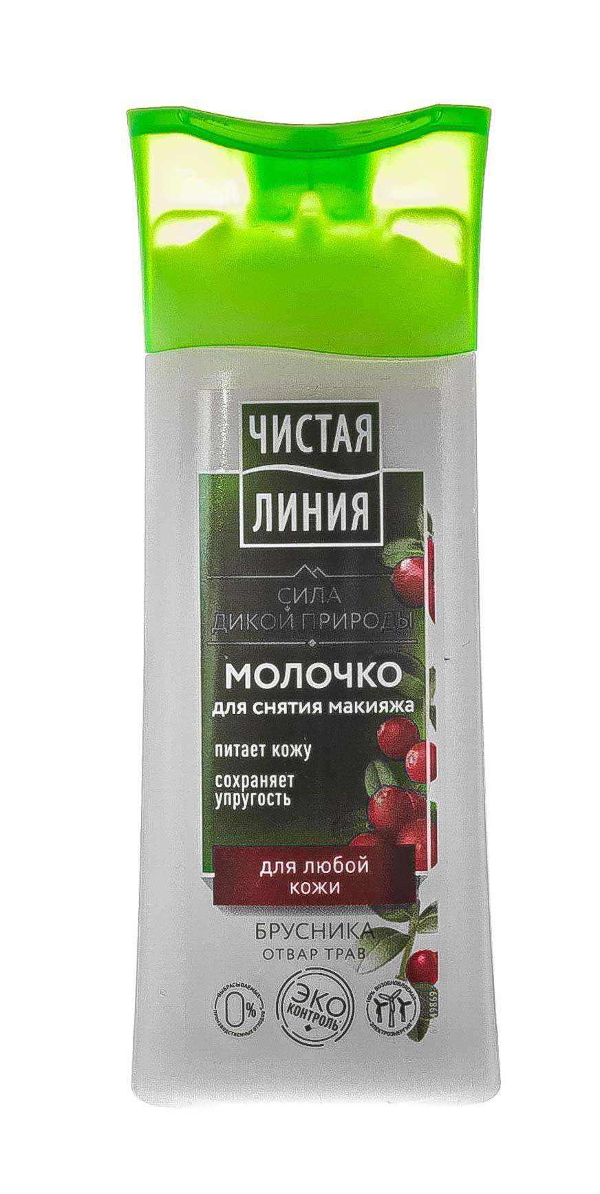 Купить Чистая Линия Молочко для снятия макияжа для любой кожи 100 мл (Чистая Линия, )