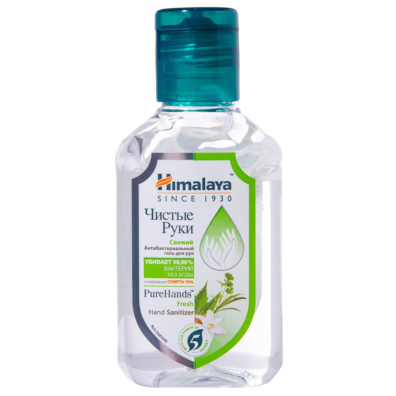 Купить Himalaya Herbals Гель антибактериальный для рук марка Himalaya since 1930 50 мл (Himalaya Herbals, )