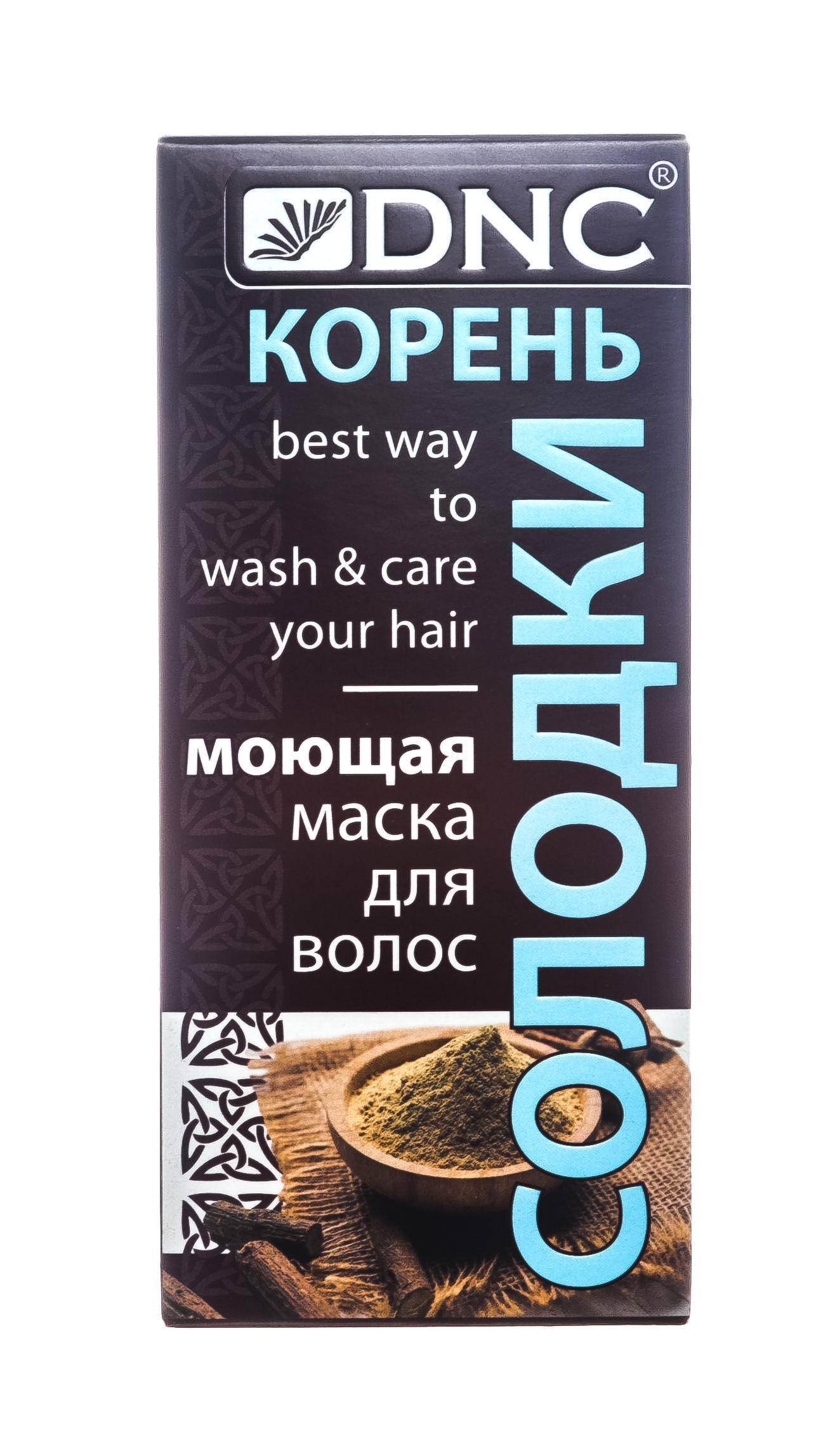 Купить DNC Kosmetika Моющая маска Корень солодки для волос, 4 х 25 г (DNC Kosmetika, DNC)