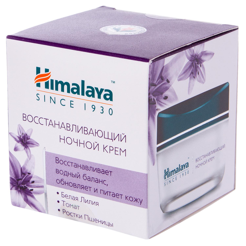 Купить Himalaya Herbals Восстанавливающий ночной крем, 50 г (Himalaya Herbals, Уход за лицом)