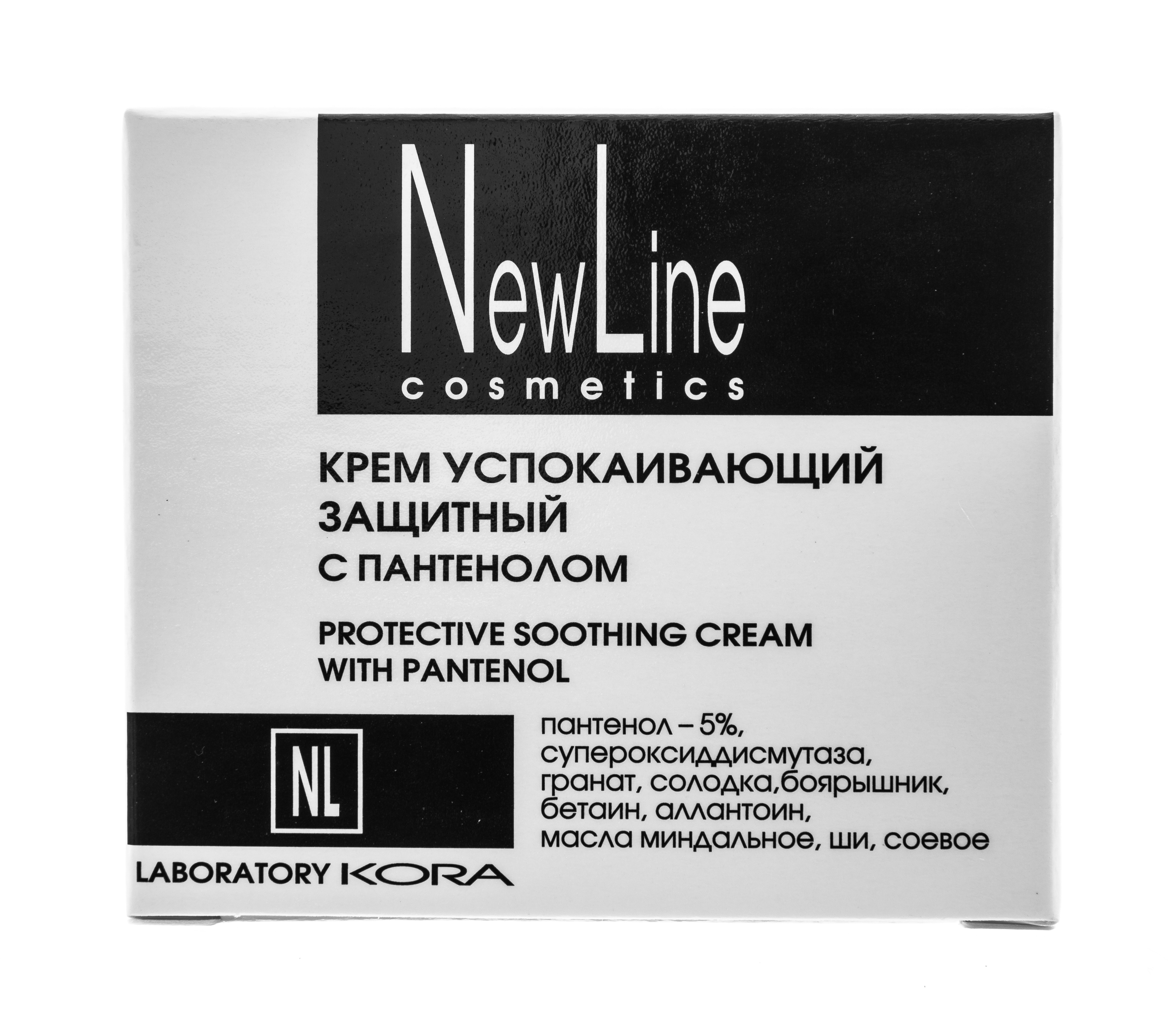 Купить new line косметику москве купить белорусскую косметику оптом в минске