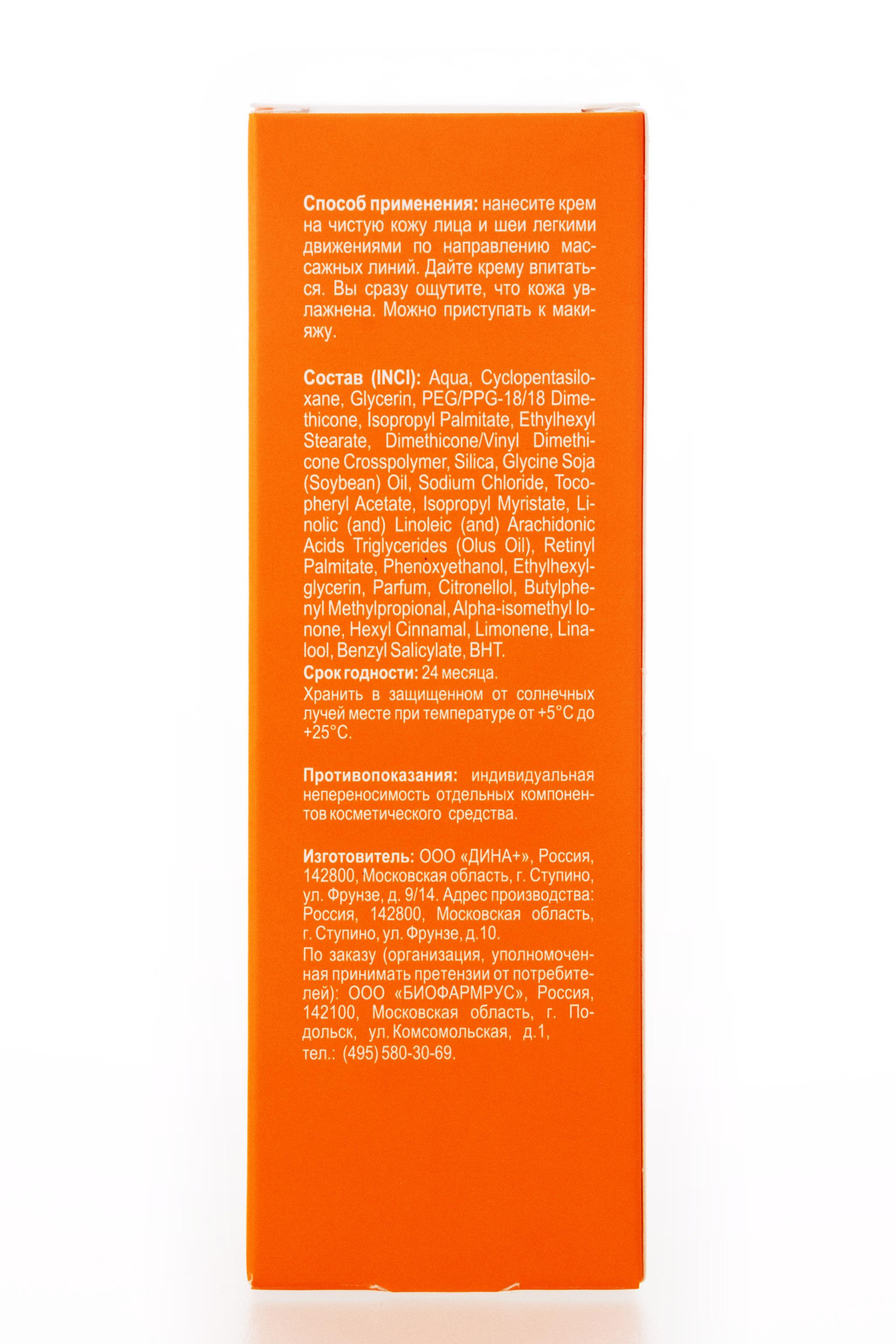 Купить Librederm Витамин Е крем-антиоксидант для лица 50 мл (Librederm, Витамин Е)