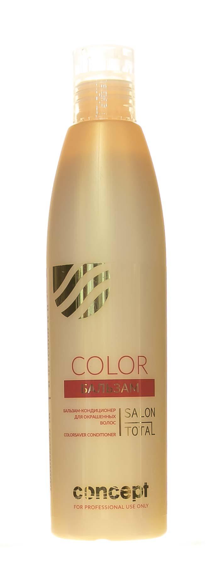Купить Concept Бальзам-кондиционер для окрашенных волос 300 мл (Concept, )