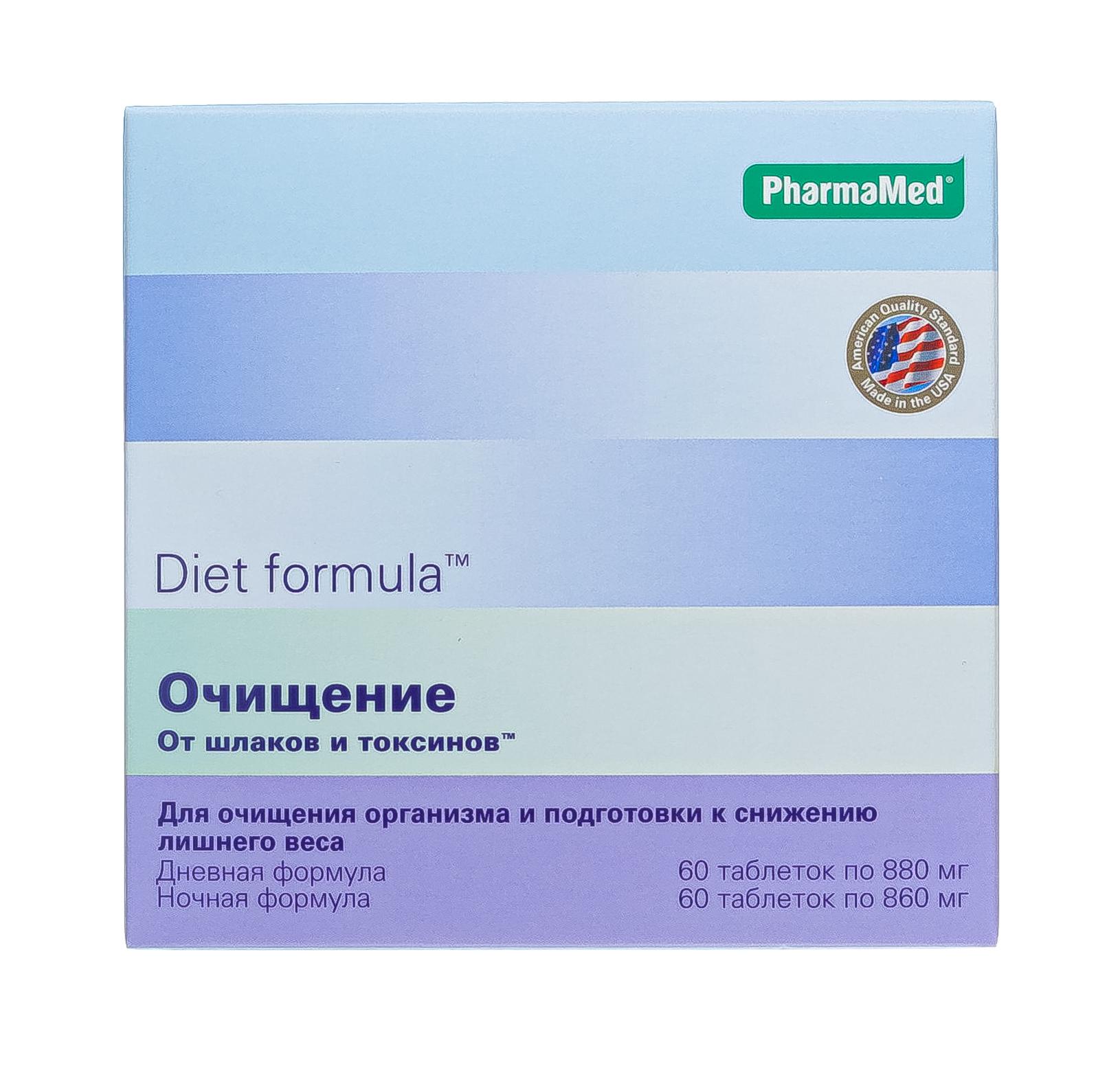 Diet Formula Очищение от шлаков и токсинов дневная+ночная формула в таблетках, 60*2 шт. (Diet Formula, )