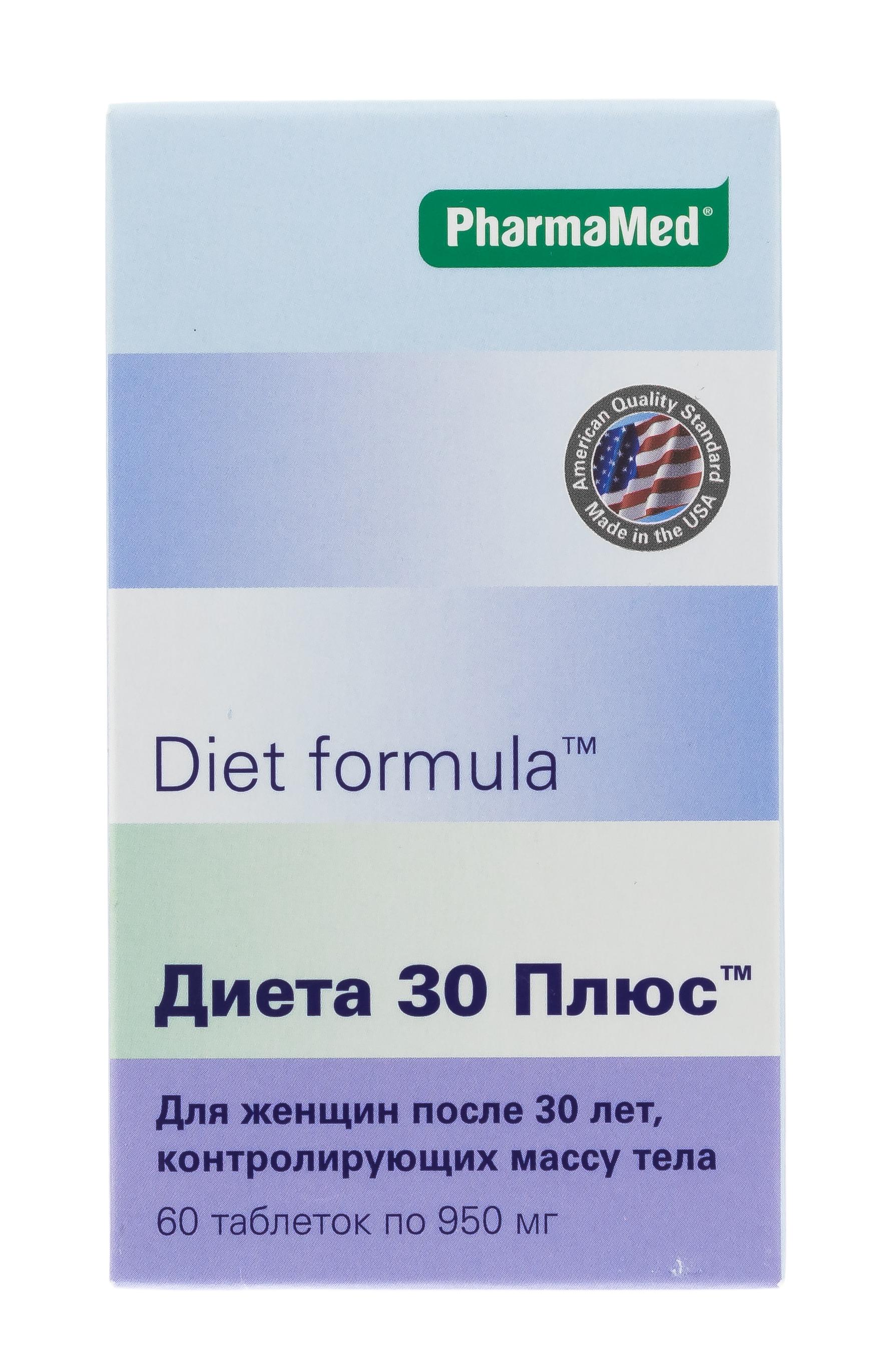Diet Formula Диета 30 плюс в таблетках, 60 шт. (Diet Formula, )