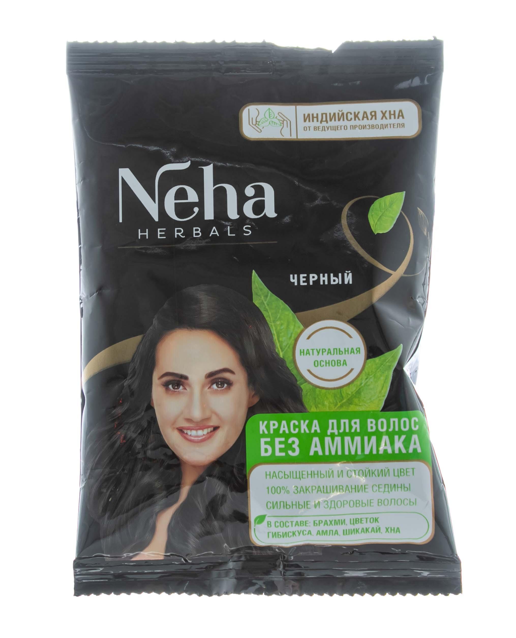 Купить Himalaya Herbals Краска для волос без аммиака Neha Herbals, 20 г - Черный (Himalaya Herbals, Окрашивание)