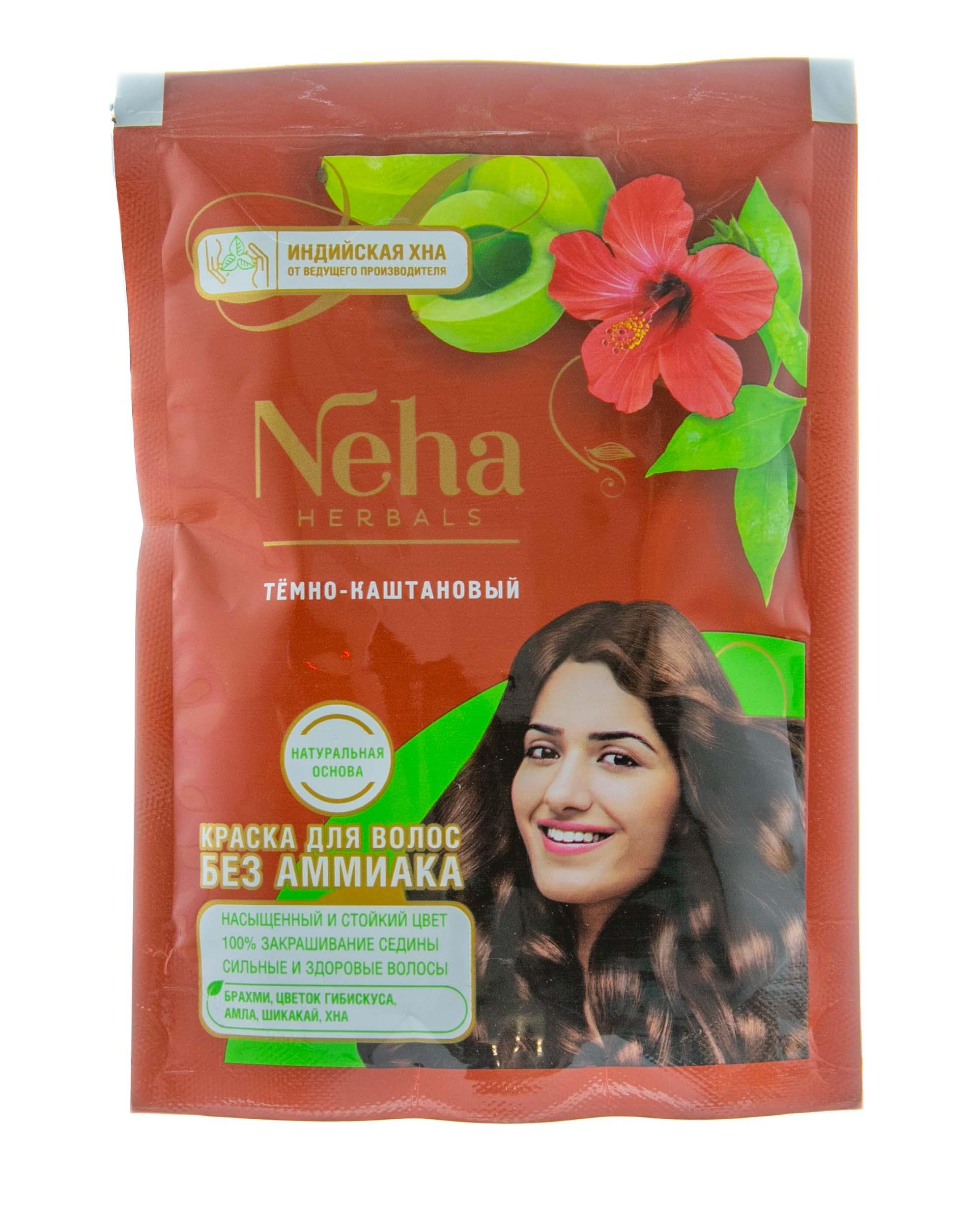 Купить Himalaya Herbals Краска для волос без аммиака Neha Herbals, 55 г (Himalaya Herbals, )