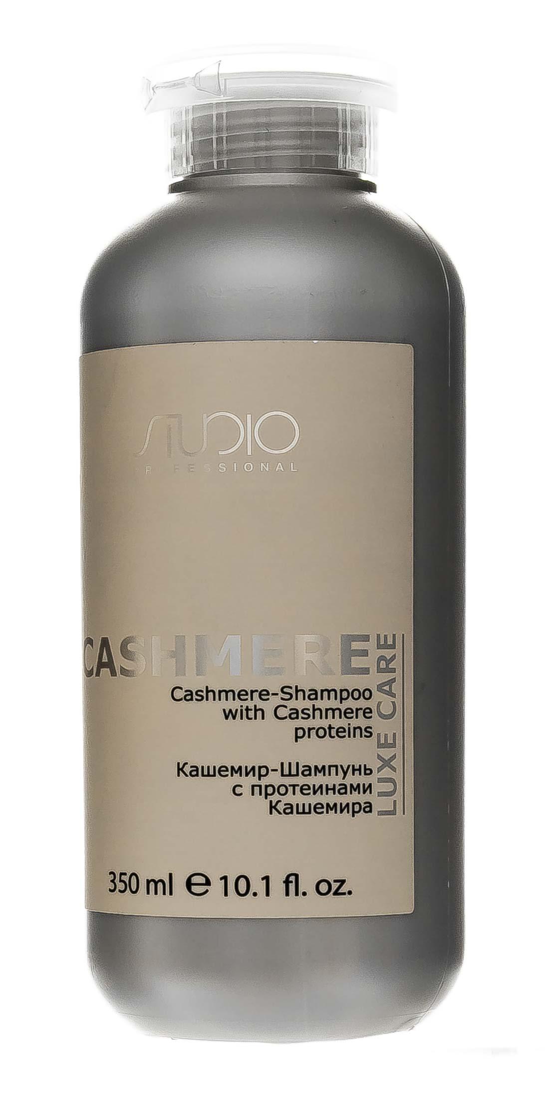 Kapous Professional Кашемир-Бальзам с протеинами кашемира серии Luxe Care 350 мл (Kapous Professional, )  - Купить