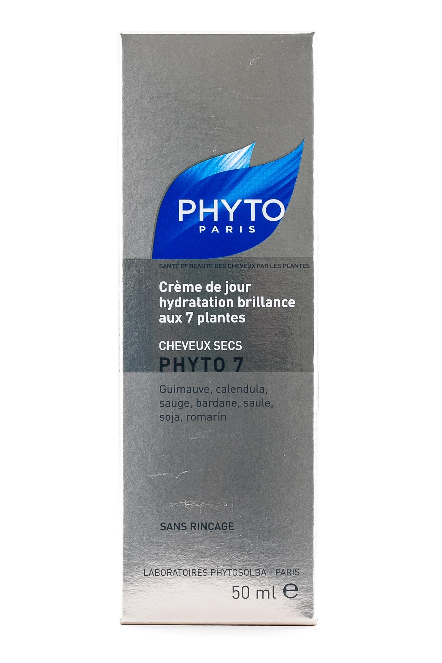 Phytosolba Увлажняющий крем, 50 мл (Phytosolba) недорого
