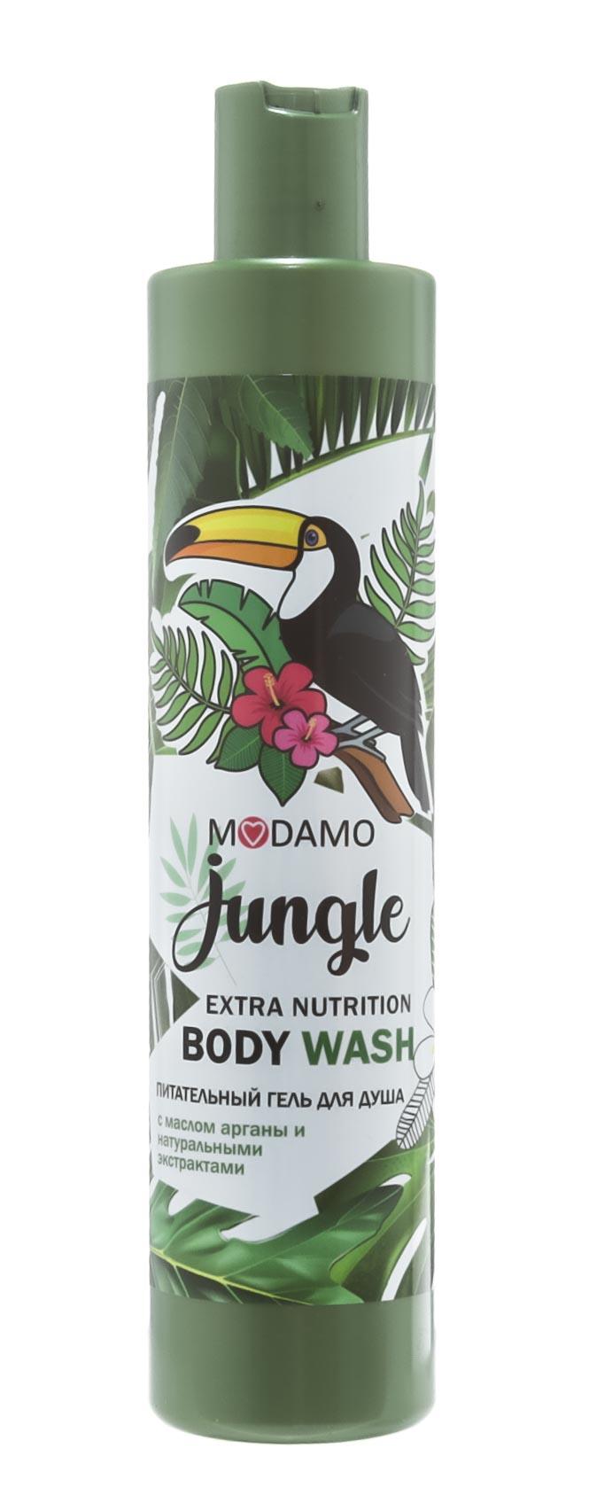 Купить MODAMO Гель для душа питательный с маслом арганы и натуральными экстрактами 350 мл (MODAMO, )